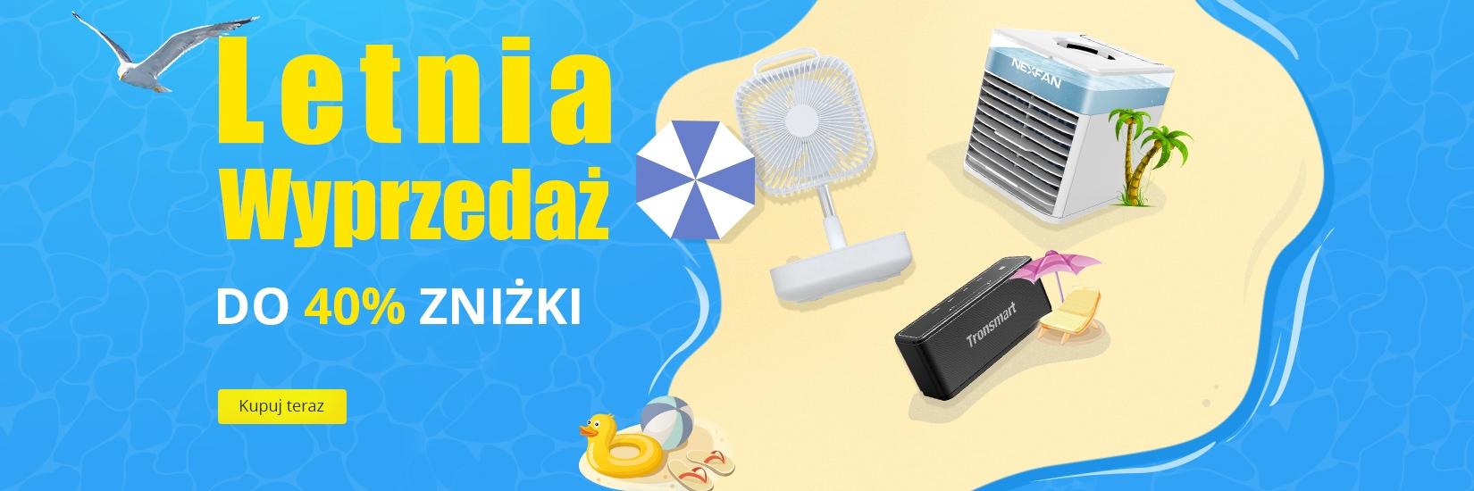 LETNIA WYPRZEDAŻ - Geekbuying.pl