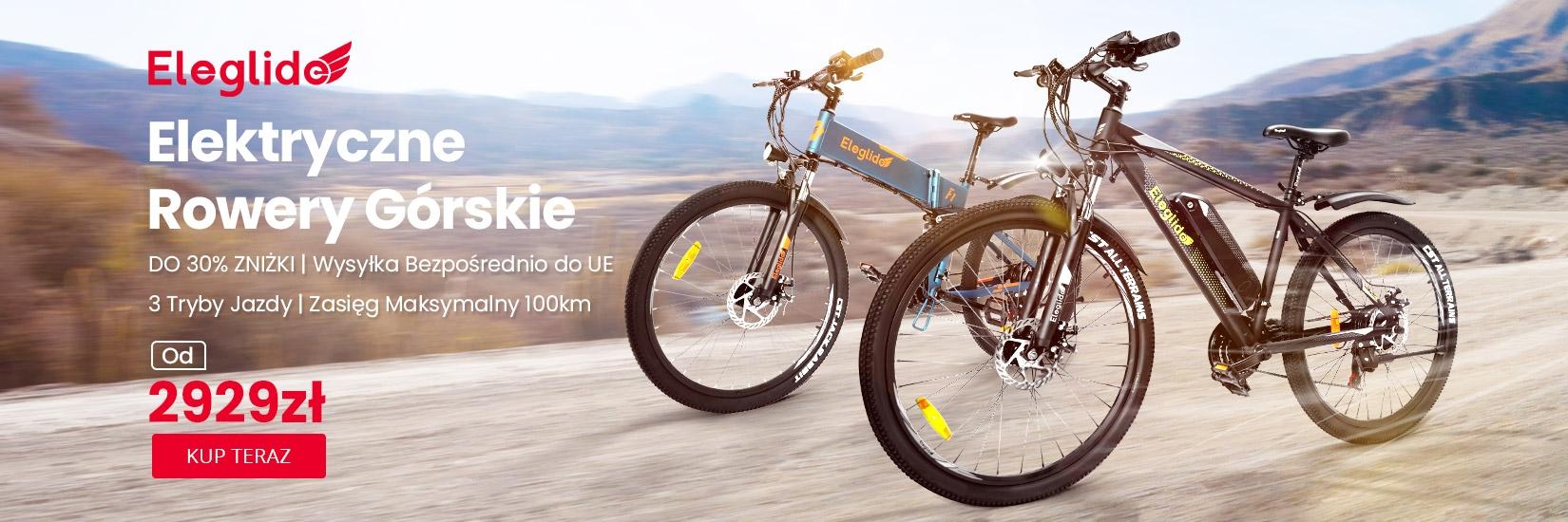 Elektryczne rowery górskie Eleglide już od 2929zł! oszczędź do 30%!